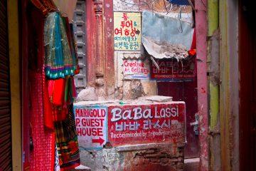 Varanasi streets, India tour